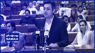 Hammad Azhar presents Federal Budget 2019-20 in National Assembly of Pakistan | SAMAA TV