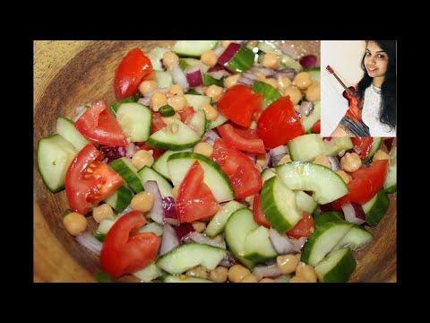 Healthy  salad recipe/Weight loss salad/  Diabetes/Blood pressure diet food  /ഹെൽത്തി സാലഡ്