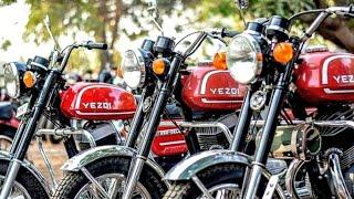 बड़ी खुशखबरी!! अगले साल Mahindra ला रहा है अपनी पहली सस्ती रेट्रो Classic बाइक !! Mahindra Yezdi...