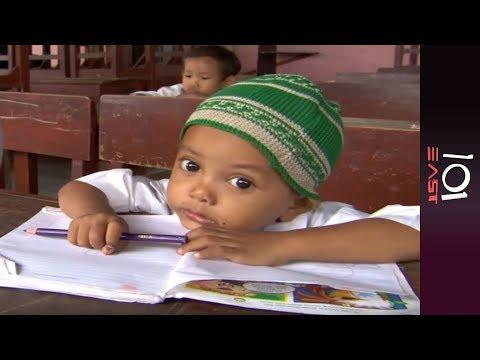 🇮🇩 Educating Indonesia   101 East