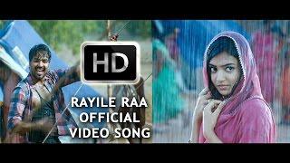 Rayile Raa Official Full Video Song - Thirumanam Enum Nikkah