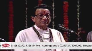 Balasheb Thackeray Most Inspirational Speech