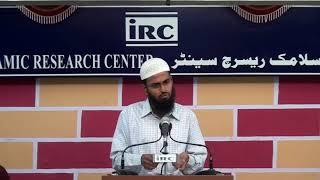 Koi (Quran Ki Tilawat) Kar Raha Ho Aur (Azan Ho Jai To) Kya Kare By Adv  Faiz Syed