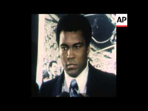 SYND 1 2 78 ALI IN NEW YORK TO PROMOTE COMIC BOOK FEATURING HIM FIGHTING SUPERMAN