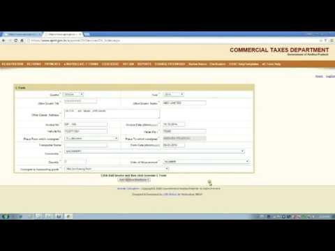 HOW TO GET C FORM ONLINE IN ANDHRA PRADESH ( AP )