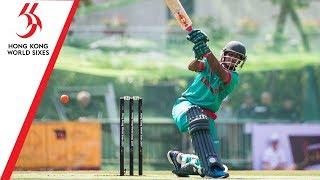 Bangladesh vs Australia - Group B | Hong Kong World Sixes 2017