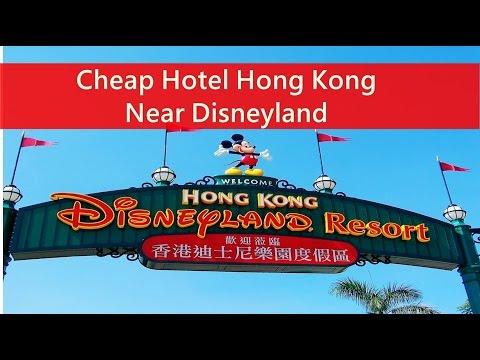 Cheap Hotel Hong Kong Near Disneyland