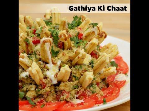 Gathiya Ki Chaat