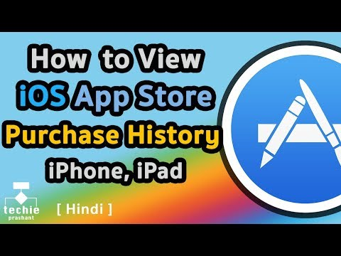 How to View App Store Purchase History for Apple ID via iPhone, iPad. HINDI