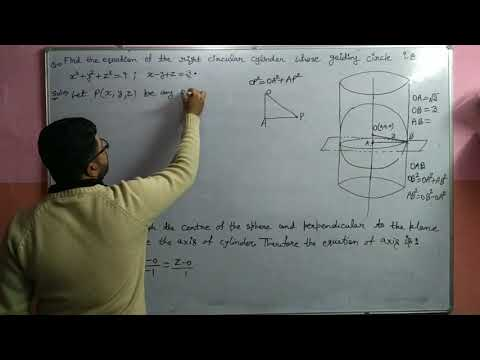 LAST LECTURE OF CYLINDER [right circular cylinder in hindi lecture-3]