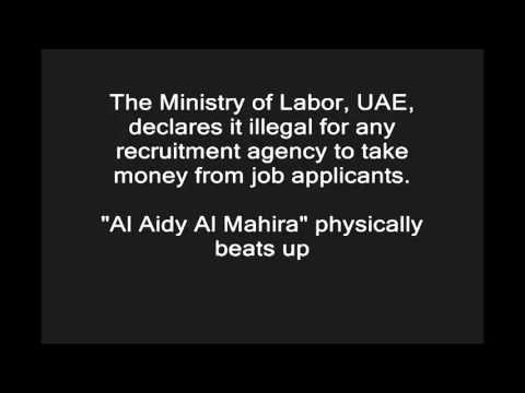 Al Aidy Al Mahirah - FAKE Recruitment Agency in Sharjah