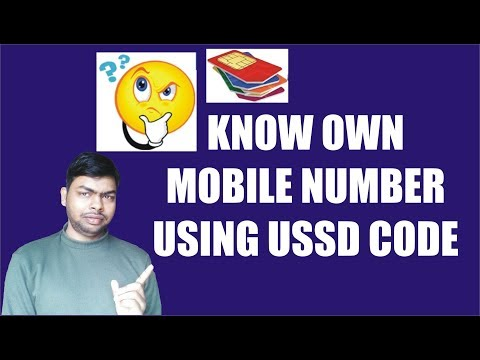 How To Check Own Mobile Number using USSD Codes