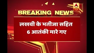 Bandipora: Six militants killed in J&K gunfight