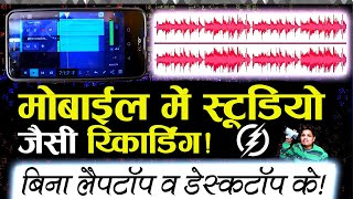 Download oddcast DJ Voice Tag / oddcast voice download hindi / Dj
