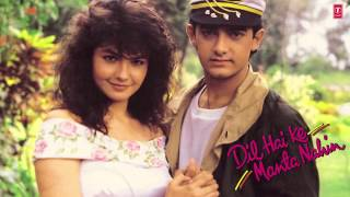 O Mere Sapno Ke Saudagar Full Song (Audio)   Dil Hai Ke Manta Nahin   Aamir Khan, Pooja Bhatt