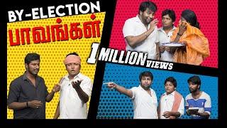 By - Election Paavangal | Gopi - Sudhagar | Parithabangal
