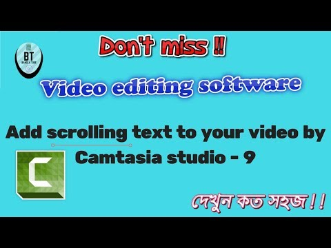 How to make scrolling text by camtasia 9! How to add camtasia studio scrolling text! P 8