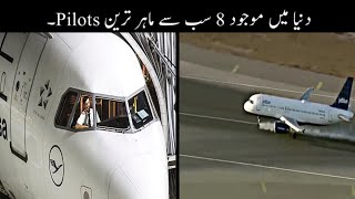 8 Most Talented Pilots In The World Urdu | دنیا میں موجود سب سے ماہر ترین پائلٹس | Haider Tv