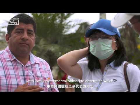 Tireless Dedication to Help Ecuador
