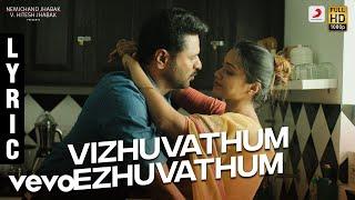 Pon Manickavel - Vizhuvathum Ezhuvathum Lyric | Prabhu Deva | D. Imman