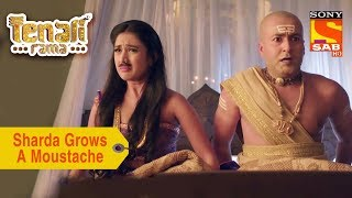 Your Favorite Character | Sharda Grows A Moustache | Tenali Rama