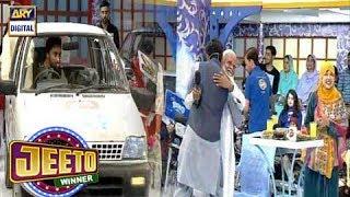 13, Tola sona ,2 tickets 2 bikes chor kar larki ne kya jeet liya - Jeeto Pakistan