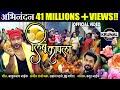 Download  Limbu Kapala | लिंबू कापला | Latest Marathi Dhamal Lagna Geet | Official Video MP3,3GP,MP4