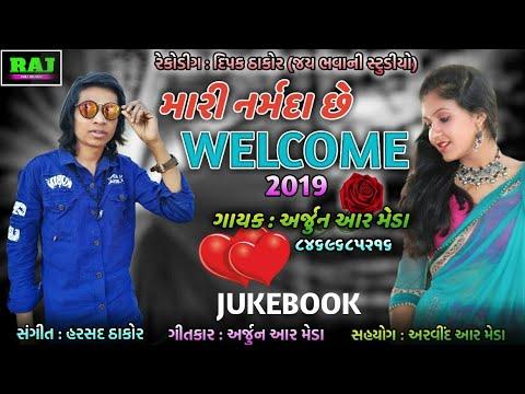Xxx Mp4 Mari Narmada Che WeLcom Arjun R Meda 2019 3gp Sex