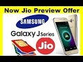 How to activate Jio 90 days Preview offer for  all samsung J series & LG  phones