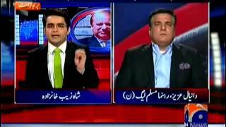 Intense Fight Between Shahzeb khanzada & Daniyal Aziz
