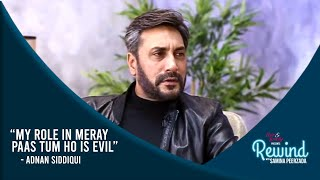 Meray Paas Tum Ho's Adnan Siddiqui's Bold Interview | Best Of Rewind With Samina Peerzada |