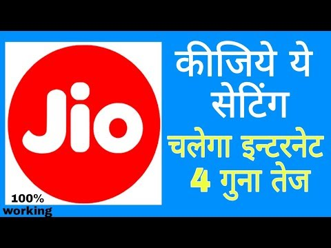 how to jio speed increase and fast internet [Hindi]