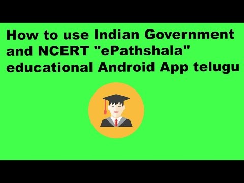 How to use Indian Government and NCERT