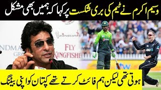 : pakistan vs newzealand 3rd odi   pakistan vs newzealand 3rd odi losing   Sarfraz interview