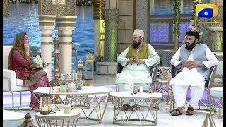 Geo Ramzan Iftar Transmission - Maa Baap Ke Jhagron Ka Aulad Par Asar - 15 May 2019 - Ehsaas Ramzan