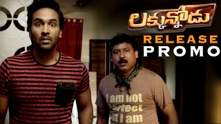 #Luckunnodu Release Promo 3 - Vishnu Manchu, Hansika Motwani - Raaja Kiran