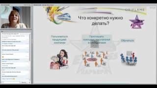 """14.04.2016  """"Мой стиль жизнь""""  Юлия Каузова"""