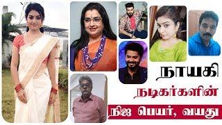 sun tv nayaki serial cast Videos - 9tube tv