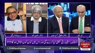 Program Breaking Point with Malick 16 June 2019 | HUM News