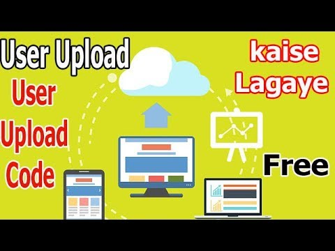 How to make php website with user upload functions esay method