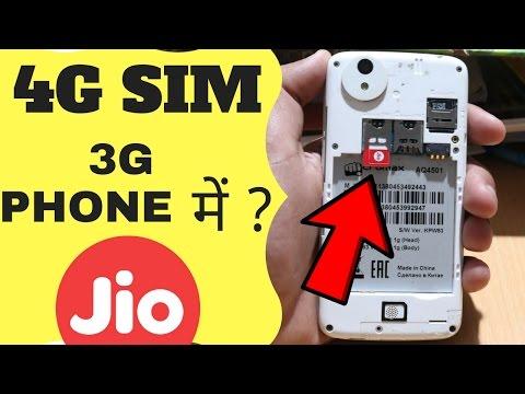 Jio 4G Sim on 3G SMARTPHONE ? Live TESTING with PROOF (Hindi )