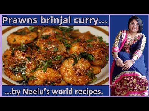 Prawns brinjal masala curry/prawns egg plant curry recipe
