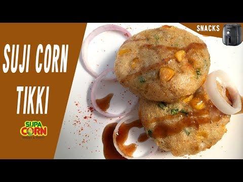 Suji Corn Tikki | बिना आलू के बनी बिना तेल से तली हुई टिक्की | Air fryer recipe