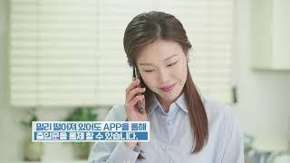 엠투 20191220 IOTPass 소개영상