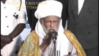 Sheikh Dahiru Bauchi Shigowar Izala Nigeria 1/2