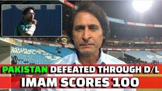 Pakistan defeated through D/L Method | Imam scores 100 to Silence Critics | Ramiz Speaks
