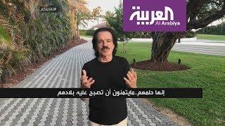 تفاعلكم | ياني يهدي السعودية مقطوعة موسيقية خاصة