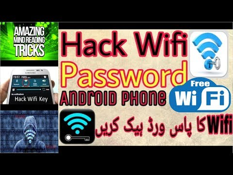 how to find out someone's wifi password;Simple Way,Learn and enjoy free wifi