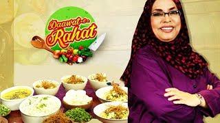 Dawaat e Rahat | Khao Soi | 25 August 2017 | AbbTakk News