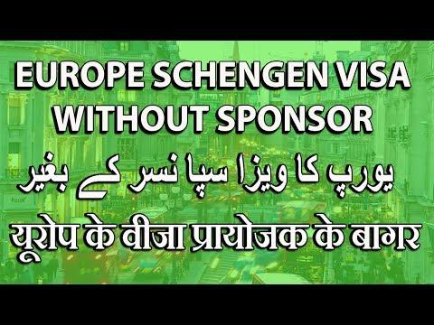 Europe Visa Without Sponsor Or Invitation Process Schengen Tourism